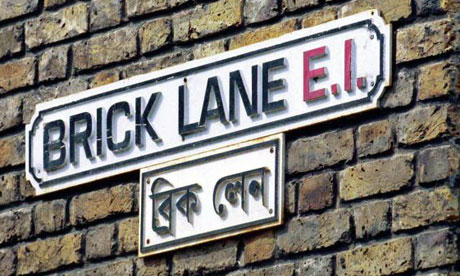 Brick Lane : entre curry et fixie